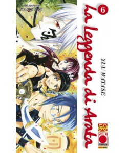 Leggenda Di Arata - N° 6 - La Leggenda Di Arata - Collana Planet Planet Manga
