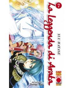 Leggenda Di Arata - N° 7 - La Leggenda Di Arata - Collana Planet Planet Manga