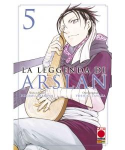 Leggenda Di Arslan - N° 5 - Senki 7 - Senki Planet Manga