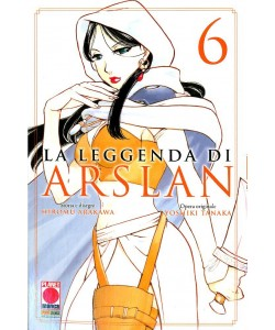 Leggenda Di Arslan - N° 6 - Senki 8 - Senki Planet Manga