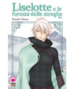 Liselotte - N° 2 - E La Foresta Delle Streghe - Manga Heart Planet Manga