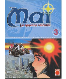 Mai - N° 3 - Mai 3 Di 6 - Collana Japan Planet Manga