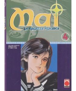Mai - N° 4 - Mai 4 Di 6 - Collana Japan Planet Manga