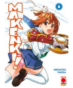 Maken-Ki! - N° 6 - Maken-Ki! - Manga Zero Planet Manga