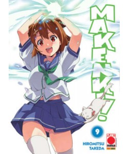 Maken-Ki! - N° 9 - Maken-Ki! - Manga Zero Planet Manga