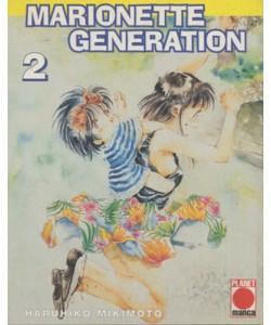 Marionette Generation - N° 2 - Marionette Generation M5 2 - Planet Manga