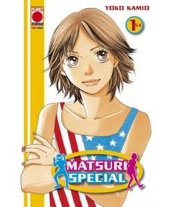 Matsuri Special - N° 1 - Matsuri Special 1 (M4) - Manga Top Planet Manga