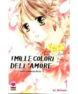 Mille Colori Dell'Amore - N° 1 - Manga Dream 149 - Planet Manga