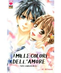 Mille Colori Dell'Amore - N° 4 - Mille Colori Dell'Amore - Manga Dream Planet Manga