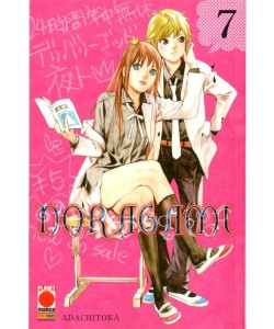 Noragami - N° 7 - Noragami - Manga Choice Planet Manga