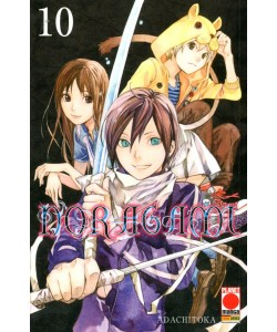 Noragami - N° 10 - Noragami - Manga Choice Planet Manga