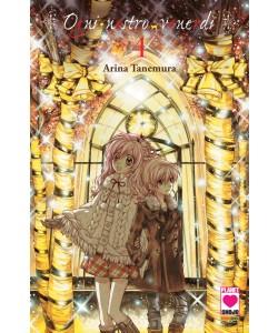 Ogni Nostro Venerdi' (M11) - N° 4 - Ogni Nostro Venerdi' - Manga Moon Planet Manga