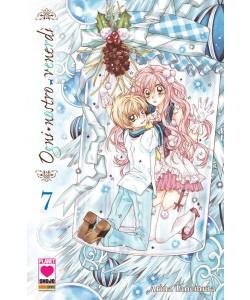 Ogni Nostro Venerdi' (M11) - N° 7 - Ogni Nostro Venerdi' - Manga Moon Planet Manga