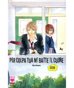Per Colpa Tua Mi Batte Il Cuore - Per Colpa Tua Mi Batte Il Cuore Extra - Manga Kiss Planet Manga