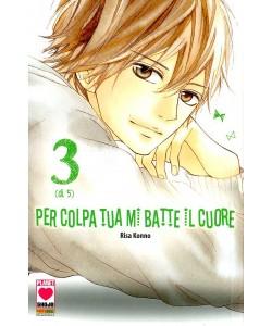 Per Colpa Tua Mi Batte Il Cuore - N° 3 - Per Colpa Tua Mi Batte Il Cuore - Manga Kiss Planet Manga
