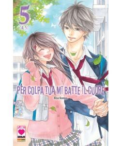 Per Colpa Tua Mi Batte Il Cuore - N° 5 - Per Colpa Tua Mi Batte Il Cuore - Manga Kiss Planet Manga