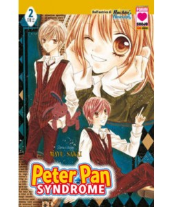 Peter Pan Syndrome - N° 2 - Peter Pan Syndrome (M2) - Collana Planet Planet Manga