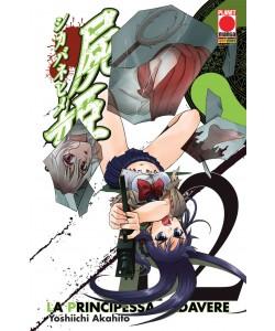 Principessa Cadavere - N° 12 - La Principessa Cadavere - Planet Manga