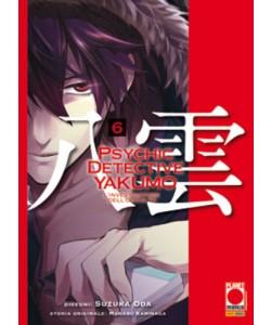 Psychic Detective Yakumo - N° 6 - L'Investigatore Dell'Occulto - Manga Mystery Planet Manga