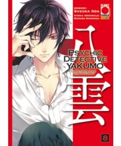 Psychic Detective Yakumo - N° 8 - L'Investigatore Dell'Occulto - Manga Mystery Planet Manga