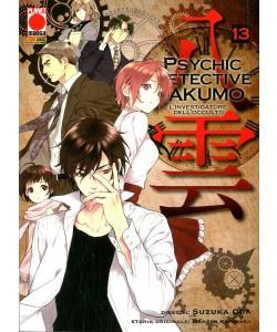 Psychic Detective Yakumo - N° 13 - L'Investigatore Dell'Occulto - Manga Mystery Planet Manga