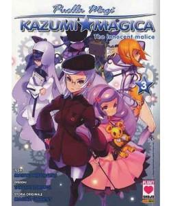 Puella Magi Kazumi Magica - N° 3 - Puella Magi Kazumi Magica (M5) - Manga Heart Planet Manga