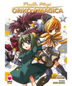 Puella Magi Oriko Magica - N° 1 - Puella Magi Oriko Magica (M2) - Manga Heart Planet Manga