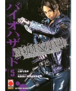 Resident Evil - N° 5 - Marhawa Desire - Akuma Planet Manga