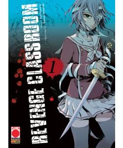 Revenge Classroom - N° 1 - Manga Universe 129 - Manga Universe Planet Manga