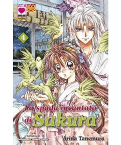 Sakura - N° 4 - Spada Incantata Di Sakura - Manga Sound Planet Manga