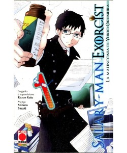 Salary-Man Exorcist - N° 1 - La Malinconia Di Yukio Okumura - Manga Graphic Novel Planet Manga