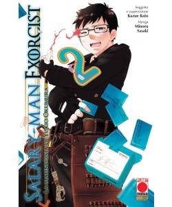 Salary-Man Exorcist - N° 2 - La Malinconia Di Yukio Okumura - Manga Graphic Novel Planet Manga