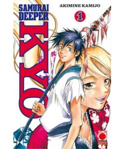 Samurai Deeper Kyo - N° 1 - Samurai Deeper Kyo (M38) - Planet Manga