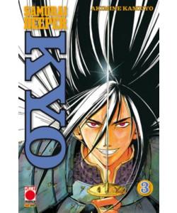 Samurai Deeper Kyo - N° 3 - Samurai Deeper Kyo (M38) - Planet Manga