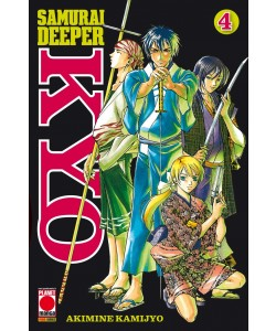 Samurai Deeper Kyo - N° 4 - Samurai Deeper Kyo (M38) - Planet Manga