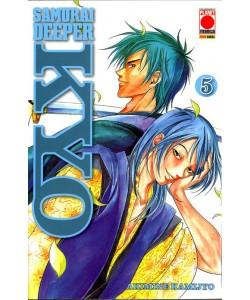 Samurai Deeper Kyo - N° 5 - Samurai Deeper Kyo (M38) - Planet Manga