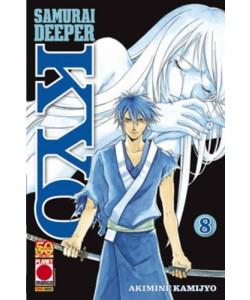 Samurai Deeper Kyo - N° 8 - Samurai Deeper Kyo (M38) - Planet Manga