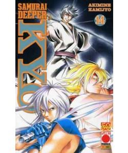 Samurai Deeper Kyo - N° 14 - Samurai Deeper Kyo (M38) - Planet Manga