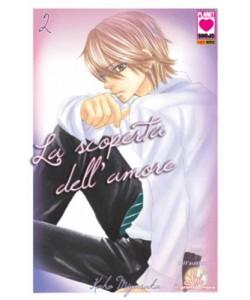 Scoperta Dell'Amore - N° 2 - Scoperta Dell'Amore (M14) - Mille Emozioni Planet Manga