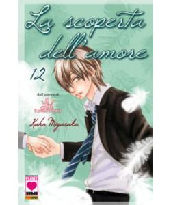 Scoperta Dell'Amore - N° 12 - Scoperta Dell'Amore (M14) - Mille Emozioni Planet Manga