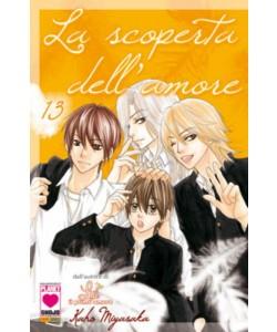 Scoperta Dell'Amore - N° 13 - Scoperta Dell'Amore (M14) - Mille Emozioni Planet Manga