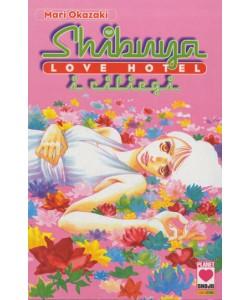 Shibuya Love Hotel - N° 2 - Love Hotel - Mille Emozioni Planet Manga