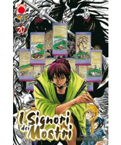 Signori Dei Mostri - N° 20 - Signori Dei Mostri - Planet Manga Presenta Planet Manga