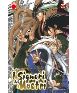 Signori Dei Mostri - N° 25 - Signori Dei Mostri - Planet Manga Presenta Planet Manga