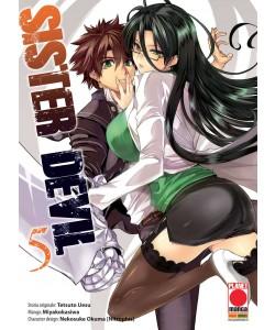 Sister Devil (M9) - N° 5 - Sister Devil - Manga Fire Planet Manga