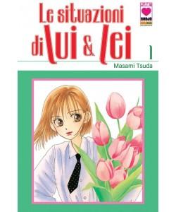 Situazioni Di Lui & Lei - N° 1 - Situazioni Di Lui & Lei - Planet Pink Planet Manga
