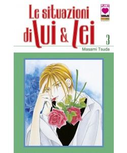 Situazioni Di Lui & Lei - N° 3 - Situazioni Di Lui & Lei - Planet Pink Planet Manga