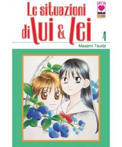 Situazioni Di Lui & Lei - N° 4 - Situazioni Di Lui & Lei - Planet Pink Planet Manga