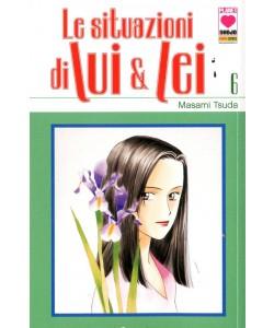 Situazioni Di Lui & Lei - N° 6 - Situazioni Di Lui & Lei - Planet Pink Planet Manga