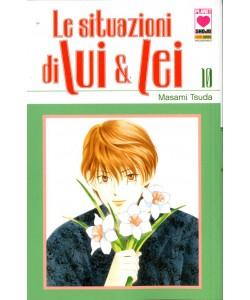 Situazioni Di Lui & Lei - N° 10 - Situazioni Di Lui & Lei - Planet Pink Planet Manga